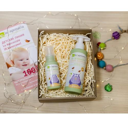Подарочный набор для малыша №5